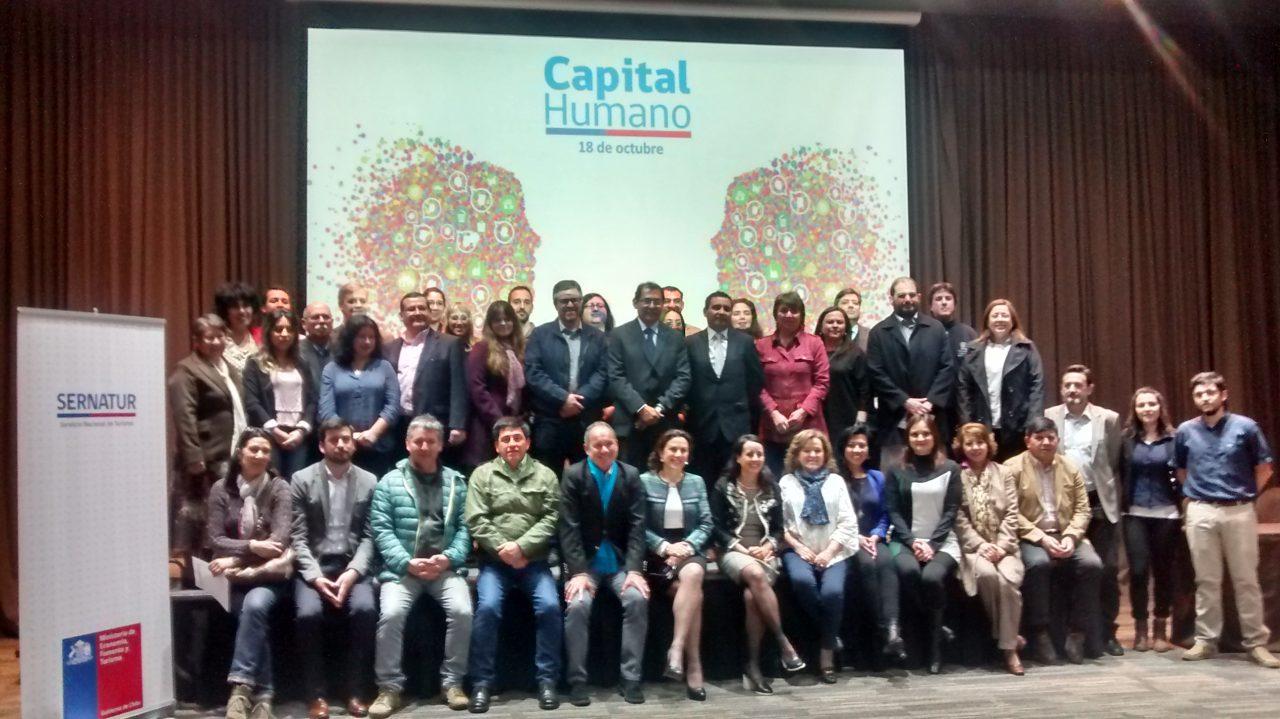 Gremios, academia y sector público conocen conclusiones de la Mesa de Capital Humano