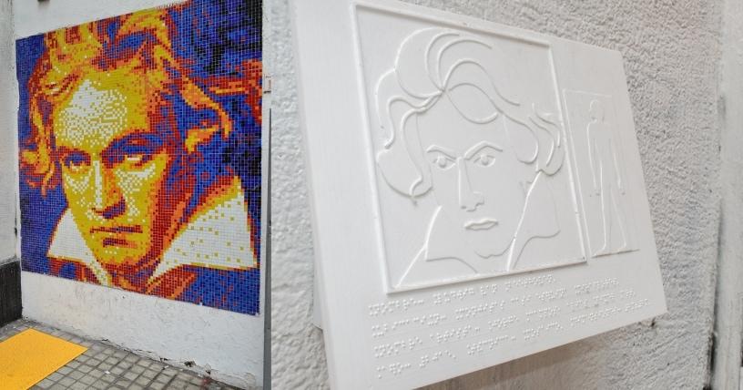 Conoce el primer circuito de murales para no videntes en eje Lastarria- Bellas Artes