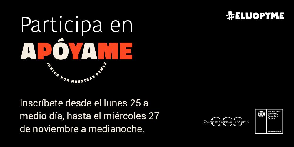Ministerio de Economía y Cámara de Comercio de Santiago lanzan campaña para apoyar a Pymes