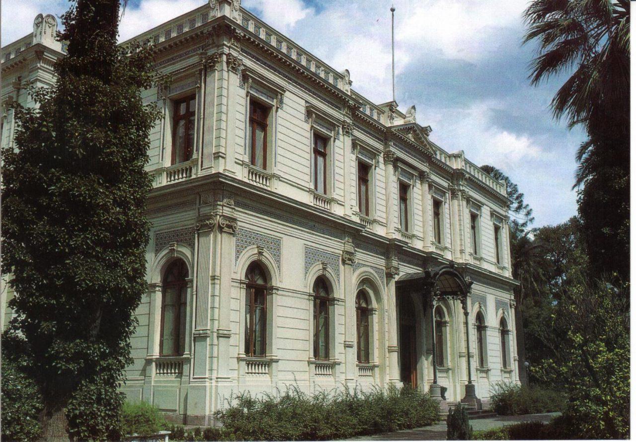 Palacio Cousiño, un recorrido por la historia